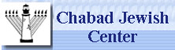 Cape Cod Chabad Lubavitch, Inc.,, Hyannis,MA Vehicle Donation Quotation Form